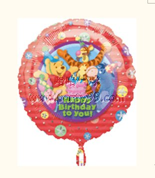 Pooh Happy Birthday To You铝箔气球
